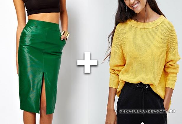 зеленая юбка карандаш с желтым джемпером