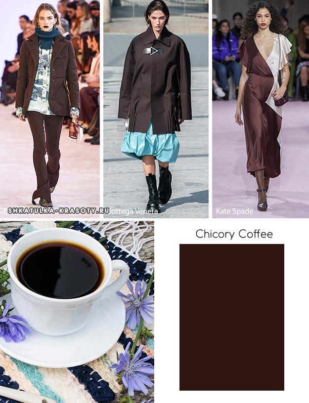 Chicory Coffee (Кофе с цикорием)