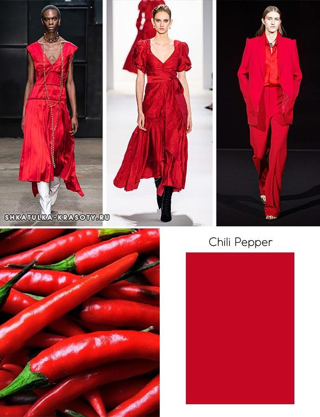 Chili papper- модный цвет осень зима 2019 2020
