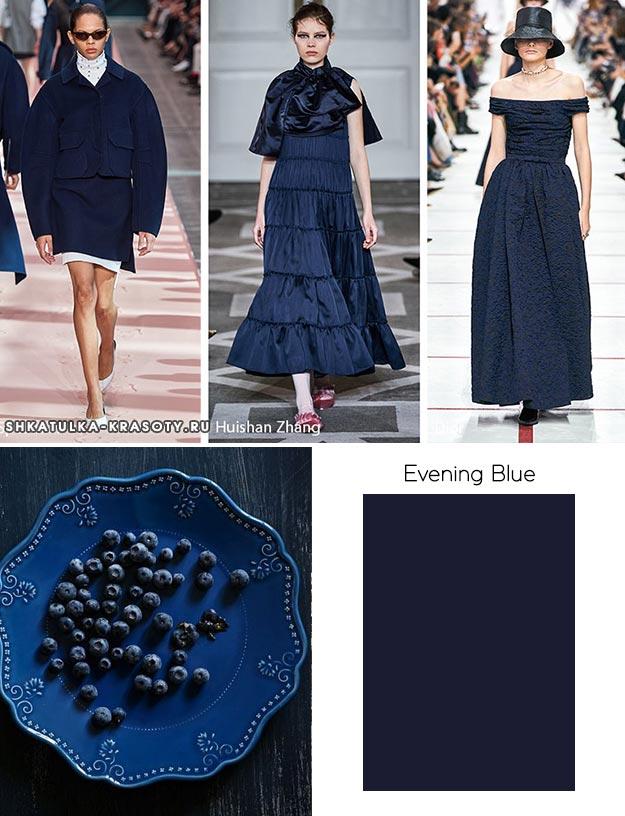 Evening Blue (Вечерний синий)
