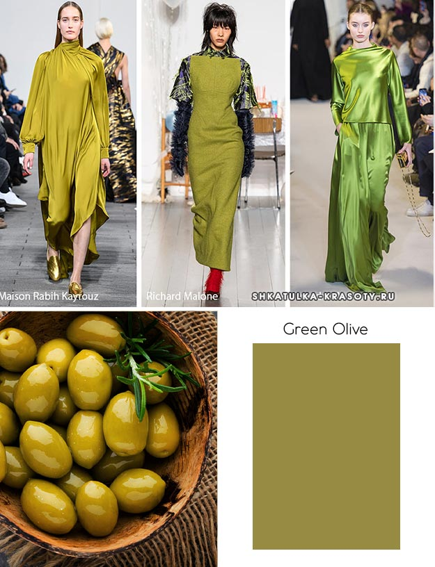 Green Olive (Зеленая олива)