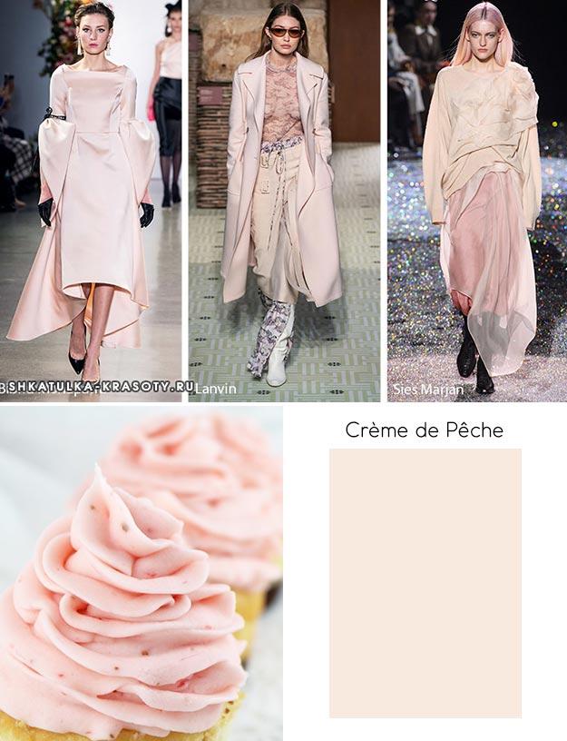Crème de Pêche (Персиковый крем) - модный цвет осень зима 2019 2020
