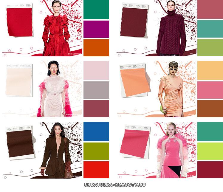 таблица сочетания модных цветов 2019-2020