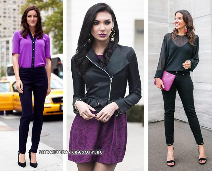 фиолетовый с черным в одежде