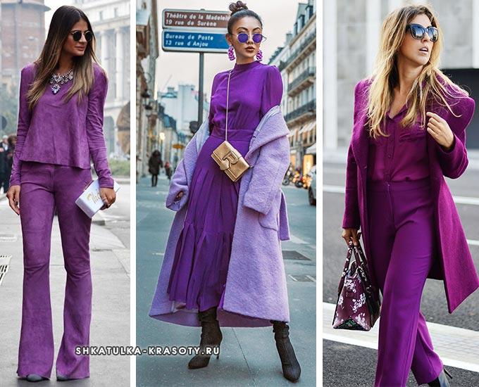 фиолетовый тотал лук