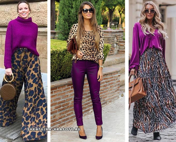 фиолетовый с леопардовым принтом