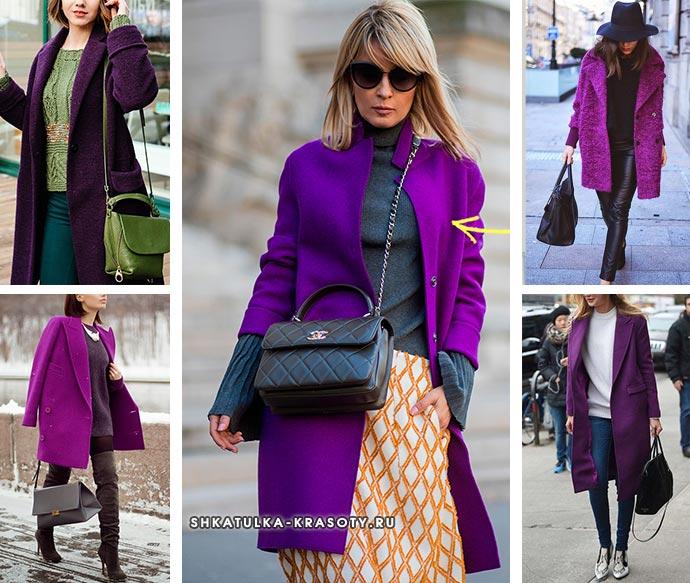 образы с фиолетовым пальто