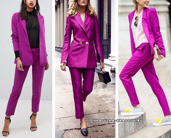 образы с ярко-фиолетовым костюмом