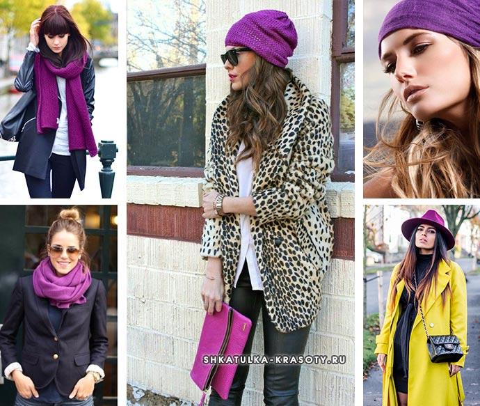 аутфиты для девушек с фиолетовой шапкой, шарфом, шляпой