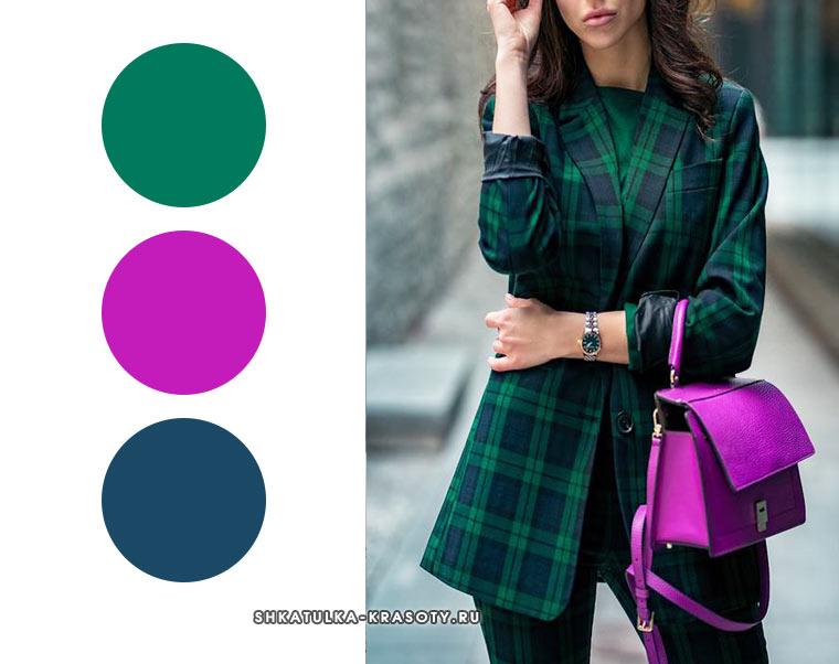 сочетание зеленого, синего, ярко-фиолетового