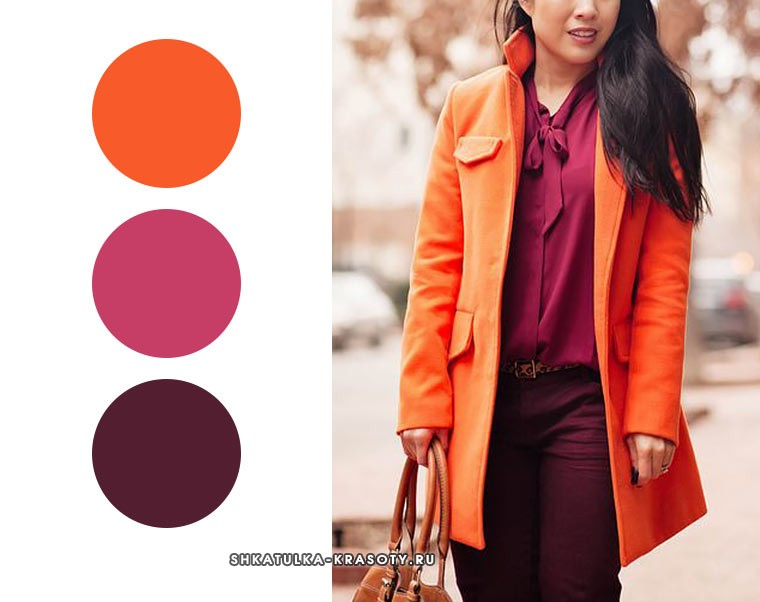 сочетание с бордовым и оранжевым