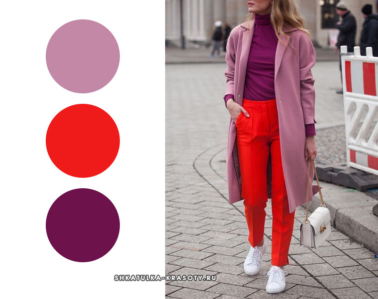 фиолетовый и оринжевый