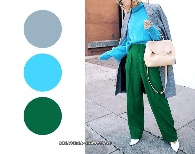 сочетание зеленого, голубого и серого