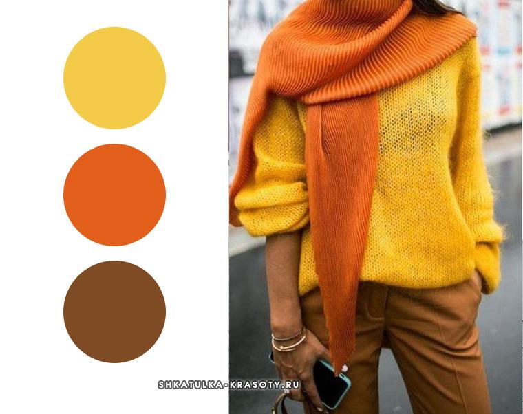 Сочетания цветов в одежде для осени, the combination of colors in clothing for the fall
