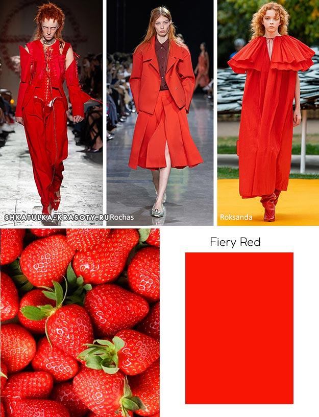 модный цвет весны лета 2020 Fiery Red (Фееричный красный)