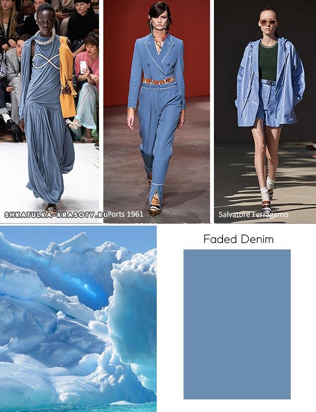 модный цвет весны лета 2020 Faded Denim (Потертый джинс)