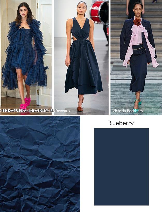 Blueberry (Черника) базовая палитра весна лето 2020