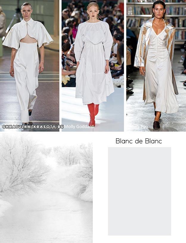 Blanc de Blanc (Блан де Блан)