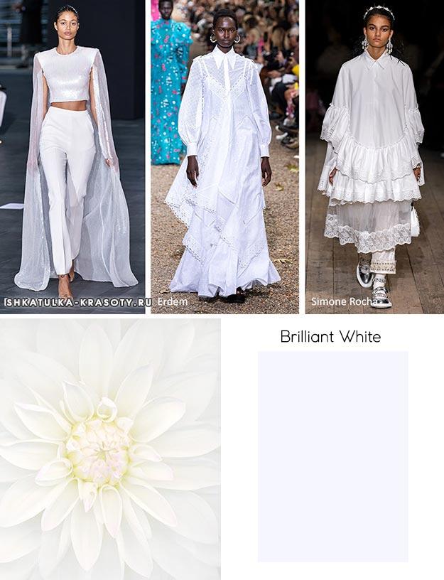 Brilliant White (Бриллиантовый белый)