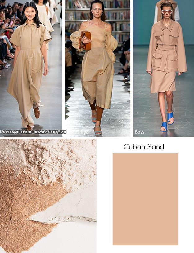 Cuban Sand (Кубинский песок)