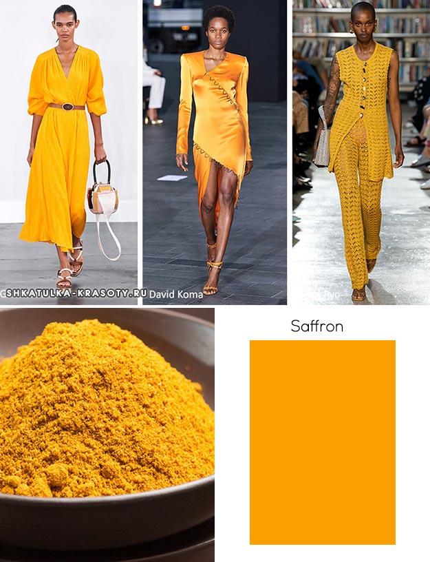 модный цвет весны лета 2020 Saffron (Шафран)