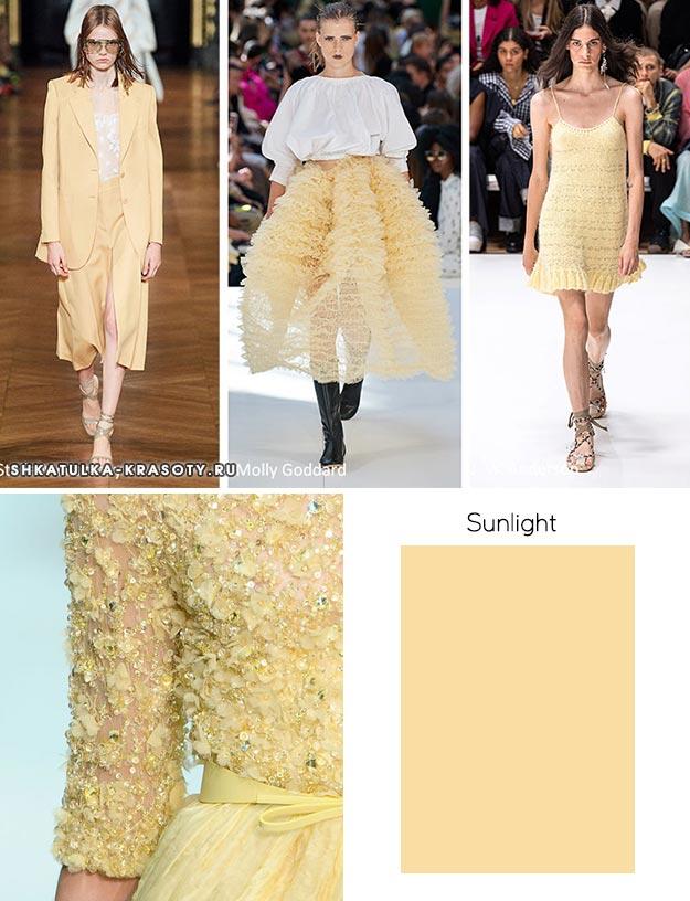 модный цвет весны лета 2020 Sunlight (Солнечный свет)