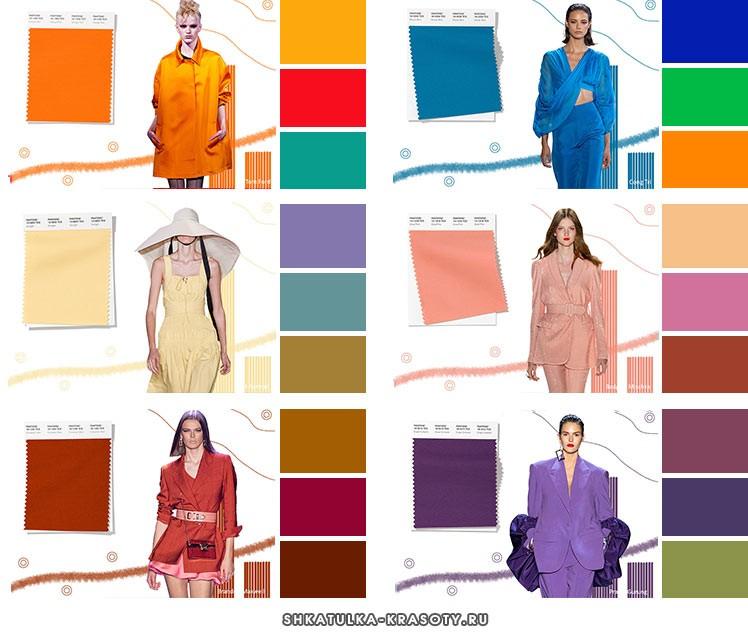 таблица сочетания модных цветов от пантон