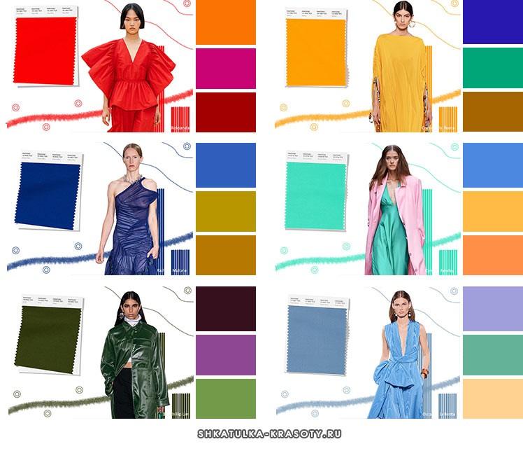 таблица сочетания модных цветов 2020