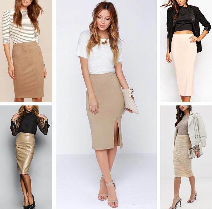 Бежевая юбка-карандаш - с чем носить