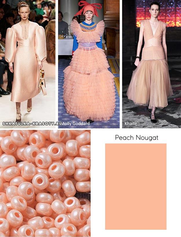 Pantone осень / зима 2020-2021 Цветовые тренды: персиковая нуга