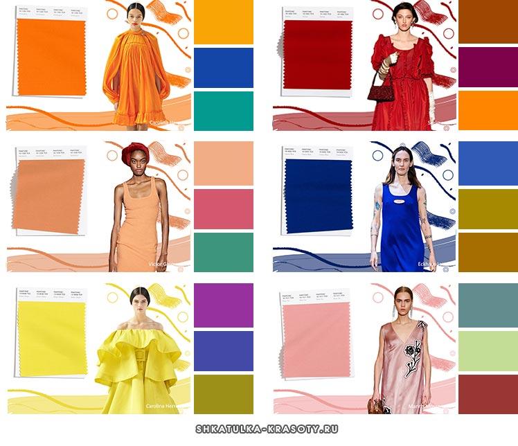 таблица сочетания модных цветов 2020-2021